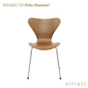 【ポイント10倍】フリッツハンセン社 正規品 セブンチェア Arne Jacobsen/アルネ・ヤコブセン【...