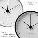 ジョージ ジェンセン GEORG JENSEN コッペル Koppel Wall Clock ウォールクロック 22cm ステンレス カラー:2色 デザイナー:Henning K…