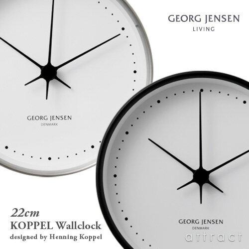 ジョージ ジェンセン GEORG JENSEN コッペル Koppel Wall Clock ウォールクロック 22cm ステンレス...