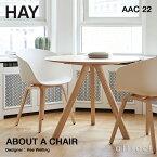 ヘイ HAY アバウト ア チェア About A Chair AAC 22 アームチェア 椅子 カラー:6色 ベース:オーク(クリアラッカー仕上げ) デザイン:Hee Welling ヒー・ウェリング ダイニング 会議室 レストラン カフェ ワークスペース 【RCP】【smtb-KD】