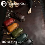 エルゴポック HERGOPOCH 06 Series 06シリーズ Waxed Leather ワキシングレザー 3way ワンショルダー バッグ 06-OS ボディバッグ ショルダーバッグ 【RCP】【smtb-KD】