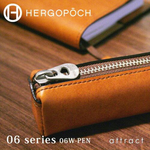 エルゴポック HERGOPOCH Waxed Leather ワキシングレザー 06W-PEN Pen Case ペンケース カラー:全...