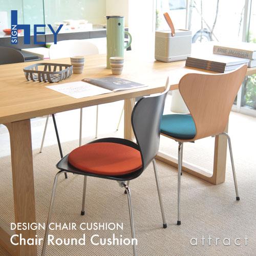 HEY-SIGN ハイサイン DESIGN CHAIR CUSHION デザインチェア クッション チェアラウンドクッション ...