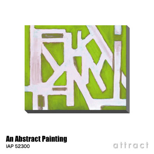 Art panel an abstract painting w600 h500mm for 52300