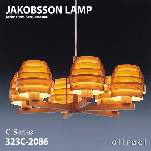 ヤコブソンランプ JAKOBSSON LAMP シャンデリア 323C-2086 Φ657mm パイン材 6畳〜8畳 デザイン:ハンス-アウネ・ヤコブソン 照明 シーリング ライト リビング 北欧 名作 インテリア 【RCP】 【smtb-KD】