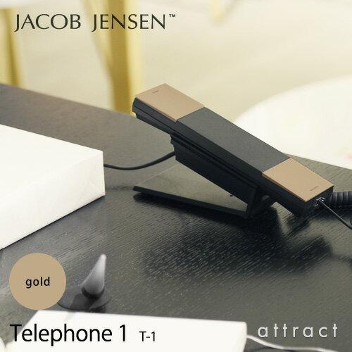 ヤコブ・イェンセン JACOB JENSEN T-1 Telephone 1 電話機 テレフォ...