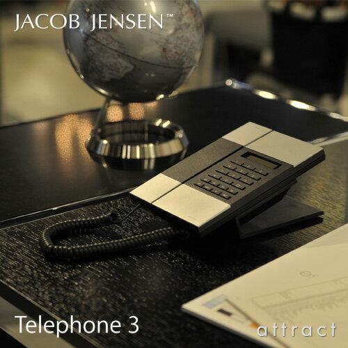 ヤコブ・イェンセン JACOB JENSEN T-3 Telephone 3 電話機 テレフォン カラー:シ...