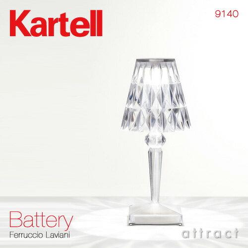 ライト・照明器具, デスクライト・テーブルランプ  Kartell Battery LED PMMA USB 9140 6 smtb-KD
