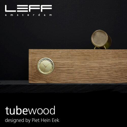 LEFF レフ アムステルダム amsterdam チューブウッドクロック tube wood テーブルクロック 天然木ブロック付 カラー:3色 クォーツムーブメント デザイン:ピート・ヘイン・イーク 置き時計 【RCP】【smtb-KD】:アトラクト