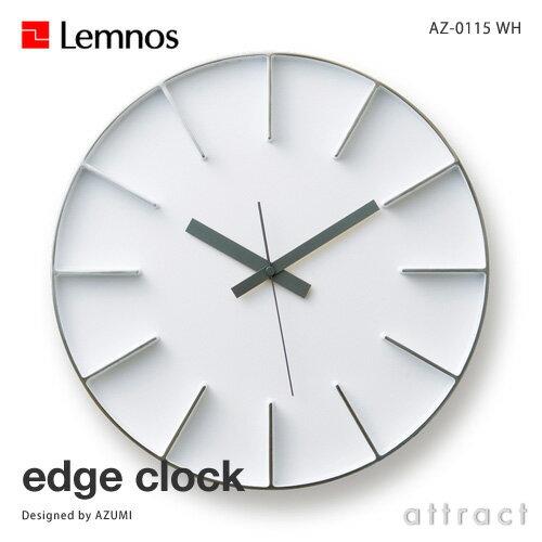 レムノス Lemnos タカタ edge clock エッジクロック AZ-0115 Lサイズ Φ350mm カラー:ホワイト ス...