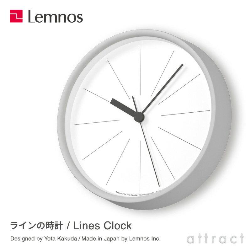 置き時計・掛け時計, 掛け時計  Lemnos Lines Clock YK18-09 2 290mm ABS SKP smtb-KD