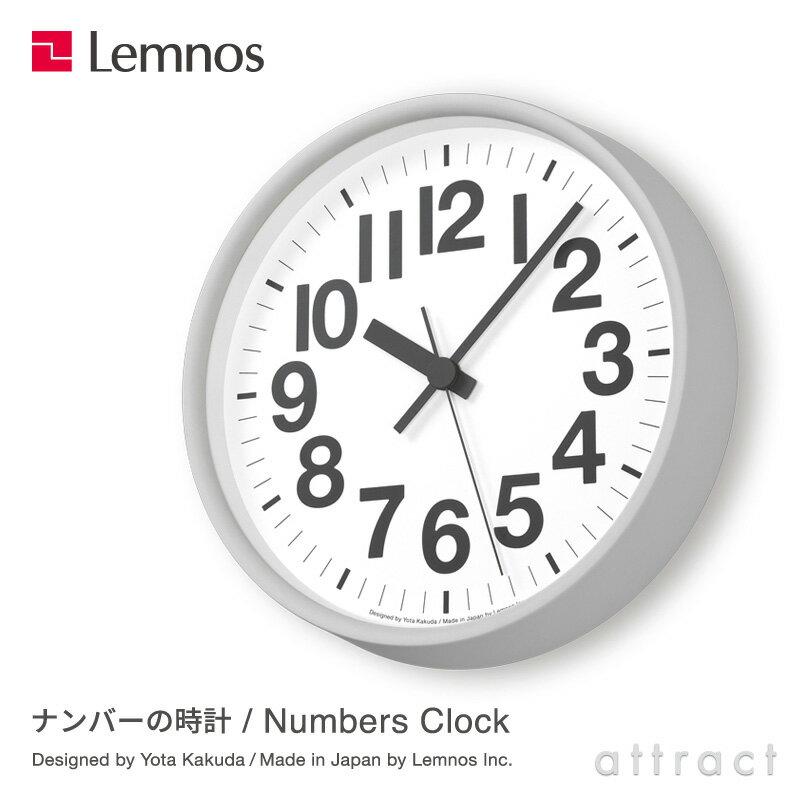 置き時計・掛け時計, 掛け時計  Lemnos Numbes Clock YK18-10 2 290mm ABS SKP smtb-KD