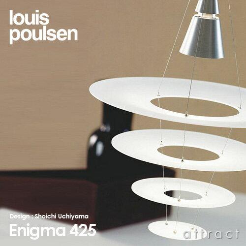 ルイスポールセン Louis Poulsen Enigma 425 エニグマ 425 Pendant Light ペンダント ライト デザイン:内山 章一 デザイナーズ照明・間接照明 ルイス ポールセン デンマーク ダイニング リビング 和室 【RCP】【smtb-KD】の写真