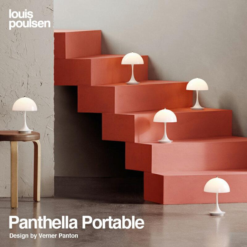 ライト・照明器具, デスクライト・テーブルランプ  Louis Poulsen Panthella Portable USB USB-C LED RCPsmtb-KD