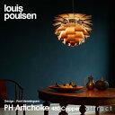 ルイスポールセン Louis Poulsen PH Artichoke...