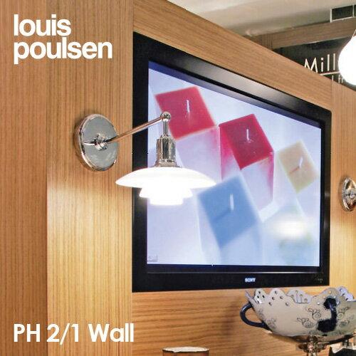 ライト・照明器具, 壁掛け照明・ブラケットライト  Louis Poulsen PH2 1 Wall PH 2 1 Wall 200mm LED RCPsmtb-KD