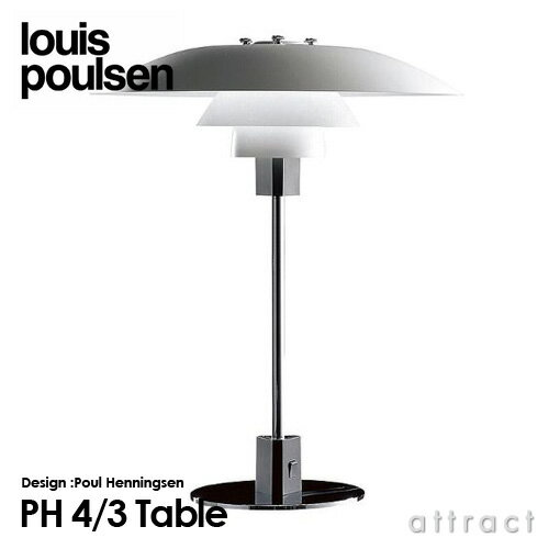 louis poulsen ph4 3 table ph 4 3 table 450mm. Black Bedroom Furniture Sets. Home Design Ideas