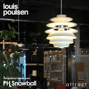 ルイスポールセン Louis Poulsen PH Snowball pendant PHスノーボール ペンダントライト デザイン:ポー...