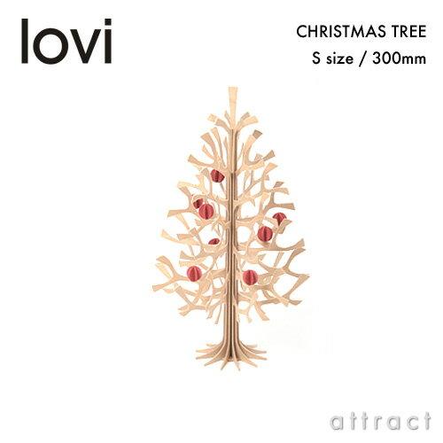 lovi ロヴィ Christmas Tree S Size クリスマスツリー Sサイズ 30cm バーチ...