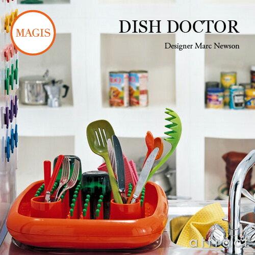 マジス MAGIS DISH DOCTOR ディッシュドクター AC022 水切りラック 食器置き カト...