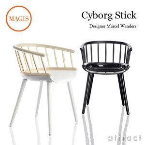 マジス MAGIS サイボーグ スティック Cyborg Stick アームチェア 椅子 ダイニング アッシュ ポリカーボネイト カラー:2色 SD1716 デザイン:Marcel Wanders マルセル・ワンダース 【RCP】【smtb-KD】