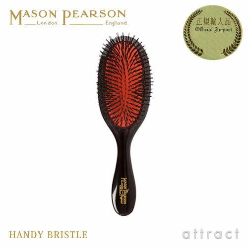 メイソンピアソン ハンディブリッスル MASON PEARSON Handy ...