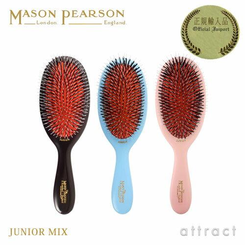 メイソンピアソン ジュニアミックス MASON PEARSON Junior M...