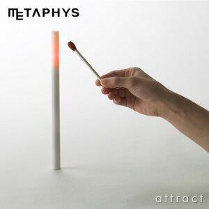 METAPHYS/メタフィス hono/ホノオ 電子キャンドル 価格比較 最安値は?