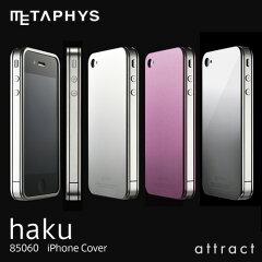 【即納可能】【あす楽対応】【ラッピング可能】薄さ僅か0.5mmの金属製iPhoneカバー/スマホ/携帯...