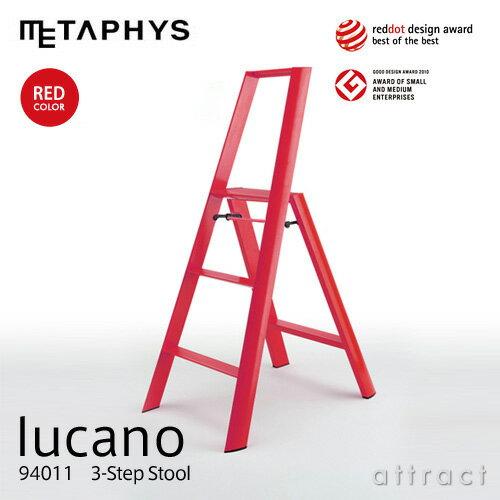メタフィス METAPHYS lucano 3-Step ルカーノ スリーステップ Step Stool ス...