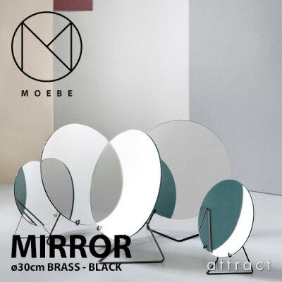 大人のための絵になる鏡。MOEBEのドイツ製ミラー