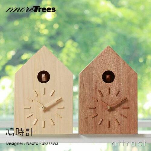 more trees モア トゥリーズ ・モア ツリーズ 鳩時計 カッコー時計 ふいご式 ウォールクロック 壁...