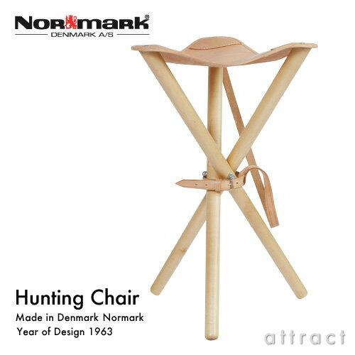 ハンティング チェア Hunting Chair ノルマーク Normark アウトドア 折畳み式 椅子 レザー・ビーチ...