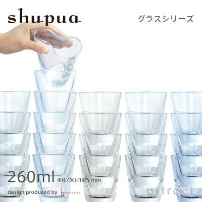 シュプア 【雑誌掲載】落としても割れないガラスのようなシリコーン製アッシュコンセプト デザ...