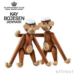 カイボイスンデンマークKAYBOJESENDENMARKスチューデントキャップstudentcup39230SサイズΦ3.5cm(*モンキー本体は別売)カラー:2色モンキーアクセサリーオブジェローゼンダール北欧デンマークハンドメイド木製玩具【RCP】