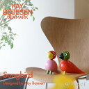 カイボイスン デンマーク KAY BOJESEN DENMARK ソングバード Songbird カラー:全6色 ローゼンダール 北欧 デンマーク ハンドメイド 職人 小鳥 自宅 家族 木製玩具 インテリア 【RCP】【smtb-KD】