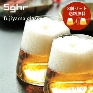 sghr(スガハラガラス) (菅原工芸硝子) 【2個セット販売品】【プレゼントギフト】Fuji…