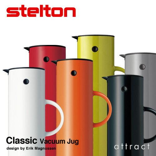 ステルトン stelton Classic クラシック Vacuum Jug バキューム ジャグ ガラス製 魔法瓶 保温・保冷 ポット 容量:1.0L デザイン:Erik Magnussen カラー:7色 北欧 デンマーク 雑貨 【RCP】