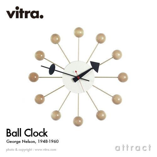 ヴィトラ Vitra Ball Clock ボールクロック Wall Clock ウォールクロック 掛け時計 デザイン:George Nelson ジョージ・ネルソン カラー:ナチュラルウッド デザイナー パントン イームズ イサム ノグチ 【RCP】【smtb-KD】