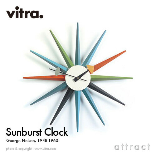 ヴィトラ Vitra Sunburst Clock サンバーストクロック Wall Clock ウォールクロック 掛け時計 デザイン:George Nelson ジョージ・ネルソン カラー:マルチカラー デザイナー パントン イームズ 【RCP】【smtb-KD】