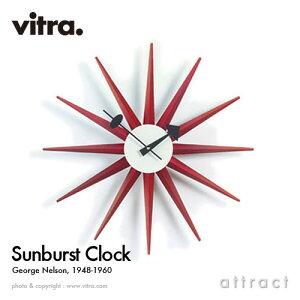 【正規取扱店】vitra(ヴィトラ)Sunburst Clock(サンバーストクロック)Wall Clock ウォールクロック 掛け時計 デザイン:George Nelson(ジョージ・ネルソン)カラー:レッド デザイナー パントン イームズ 【smtb-KD】