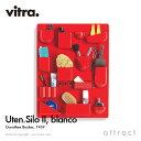 ヴィトラ Vitra ウーテン シロ 2 Uten. Silo II ...