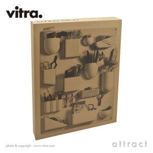 【正規取扱店】vitra(ヴィトラ)Uten.SiloII(ウーテンシロ2)デザイン:DorotheeBecker(ドロシー・ベッカー)カラー:ホワイトABSプラスチック(小物入れ壁面収納ストレージ)壁掛け収納工具家具【smtb-KD】