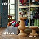 ヴィトラ Vitra コルクファミリー Cork Famil...