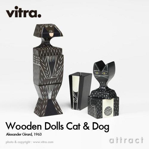 ヴィトラ Vitra Wooden Dolls ウッデン ドール Cat & Dog キャット&ドッグ Sサイズ 木製ギフトボックス付 デザイン:Alexander Girard アレキサンダー・ジラード デザイナー イームズ【RCP】【smtb-KD】
