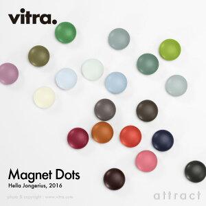 ヴィトラ Vitra マグネット ドッツ Magnet Dots 磁石 マグネット デザイン:Hella Jongerius 1箱5個入り 全4種類 ワークスペース ホームアクセサリー リビング ダイニング キッチン 北欧 【RCP】