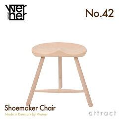 【ポイント10倍】北欧デンマーク 伝統の靴職人の椅子シューメーカー チェア スツール 椅子【マ...