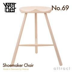 北欧デンマーク 伝統の靴職人の椅子シューメーカー チェア スツール 椅子【スーパーSALE】【RCP...