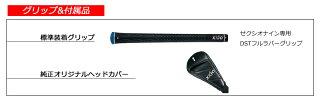 【新品】【送料無料】【男性用】【2016年モデル】日本仕様・日本正規品ダンロップゼクシオナインドライバー・ドライバー(8.5度/9.5度/10.5度/11.5度/12.5度)・MP900カーボンシャフト(R/SR/S/R2)[DUNLOP/XXIO9/ゼクシオ9/DRIVER/DP/DR/X9/メンズ]