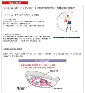 【新品】【送料無料】【女性用】【2016年モデル】日本仕様・日本正規品ダンロップゼクシオナインレディースユーティリティ・ボルドーカラーモデル・MP900Lカーボンシャフト(L/A/R)[DUNLOP/XXIO9L/ゼクシオ9/UTILITY/DP/UT/X9]